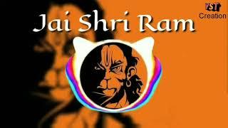Gambar cover bajrangdal song dj 2017 jai sree ram chathrapathi shivaji maharaj mp3 song free download 💞{ VST }💞
