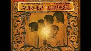 ザ・タイガースThe Tigers/⑦廃虚の鳩A White Dove (1968年10月5日発売)