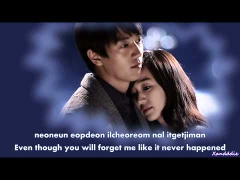 A Thousand Days' Promise ~ Like Words Being Said For The First Time(eng/rom sub)