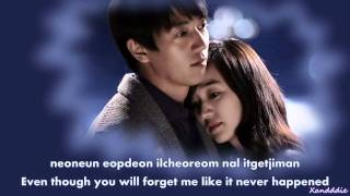 A Thousand Days 39 Promise Like Words Being Said For The First Time eng rom sub