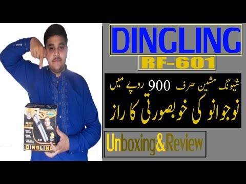 Top 1 Dingling RF- 601 Classic Shaving Machine Unboxing&Review 2019.