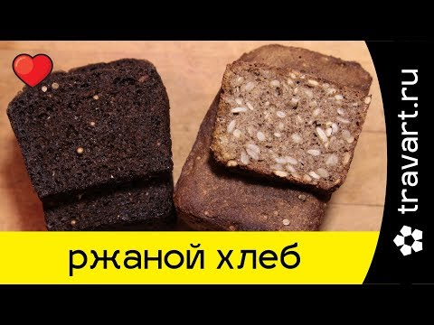 ржаной хлеб в домашних условиях в духовке фото