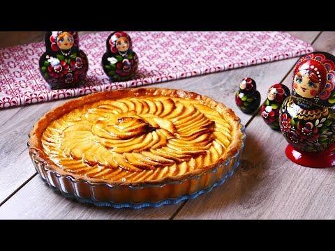 Яблочный пирог или Французский яблочный тарт