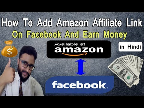 how-to-post-amazon-affiliate-links-on-facebook-&-earn-money-2018-(-in-hindi-)-by-digital-bihar