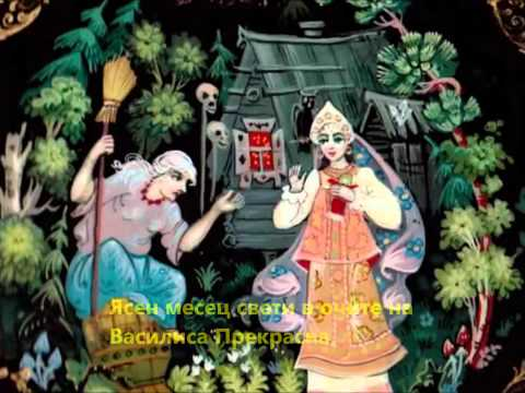 Микс– ♥♫ Сказки гуляют по свету | Добрая детская песня (с субтитрами)