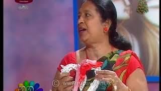 Nugasewana Athkam 2018-12-05 | Rupavahini Thumbnail