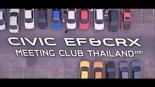 CIVIC EF&CRX MEETING CLUB THAILAND #2