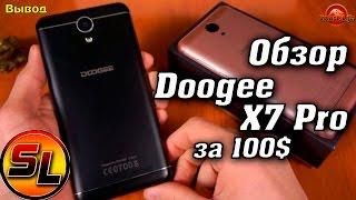 doogee X7 Pro полный обзор бюджетного фаблета с экраном 6 дюймов  review