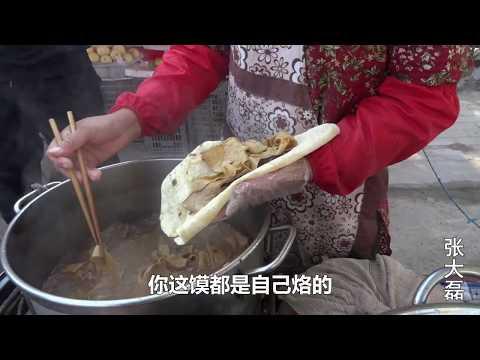 大妈卖河南名小吃三十年 只卖三块钱一个 经济实惠一天卖100多个