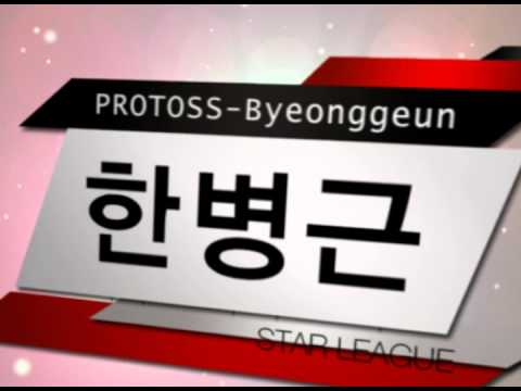Production DB SEOULSY 2012 STARLEAGUE OPENING