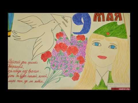 День победы!) Самые красивые рисунки к 9 МАЯ)
