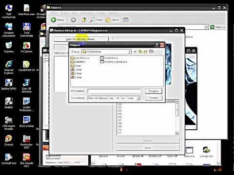Как в Windows 81 изменить экран приветствие?
