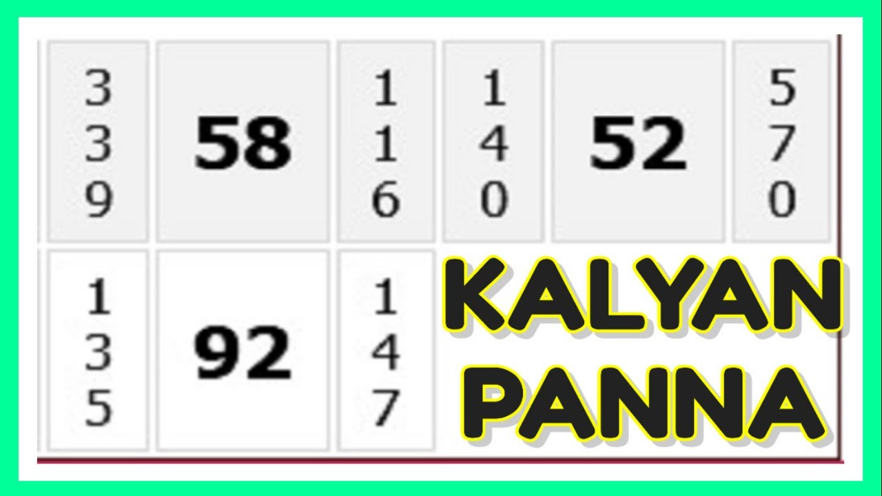 kalyan Single Jodi Trick Formula Date 16 10 2021 कौन बनेगा करोडपति Kaun Banega Crorepati