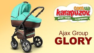 ЛУЧШАЯ КОЛЯСКА, презентация обзор  детской коляски 2 в 1 Глори Ajax Group