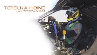 Представляем вашему вниманию боевую пушку Tetsuya Hibino. В этом го...