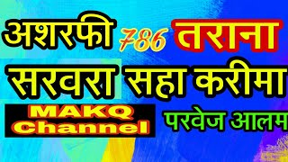 Ashrafi Tarana sarwara shaha karima ashrafi tarana sultan syed makhdoom ashraf jahangir simnani 2018