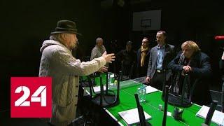 В Большом театре – премьера в честь юбилейного творческого вечера Михалкова - Россия 24 ?