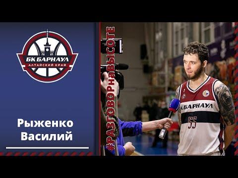 #РАЗГОВОРЫнаВЫСОТЕ с Рыженко Василием