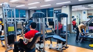 성남시 노숙인 시설 연합회