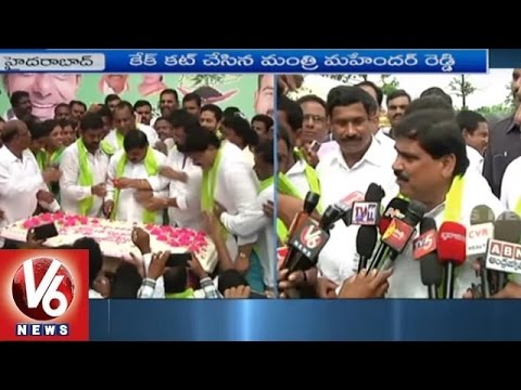 KTR Birthday Celebrations By TRS Leaders In Hyderabad || V6 News