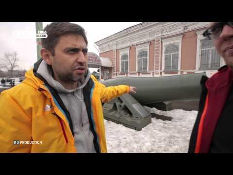 Знакомства в Перми -
