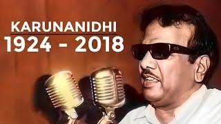 Kalaignar Dr.M Karunanidhi Passes Away
