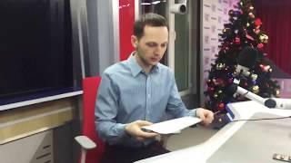 Сергей Лазарев спел про Юрия Дудя