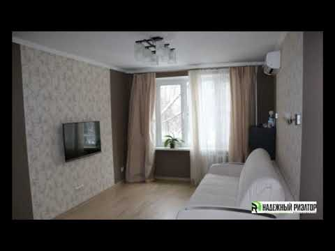 1 квартира г.Щербинка ул. Маршала Савицкого