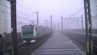 濃霧の中を走る JR東日本E233系 埼京線武蔵浦和駅にて 2019年10月30日