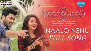 Naalo Nenu Full Song | Shatamanam Bhavati Songs | Sharwanand,Anupama,Mickey J Meyer