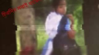 Mon_Bojhe_Naa-Arijit_Singh(sumirbd.mobi).mp3