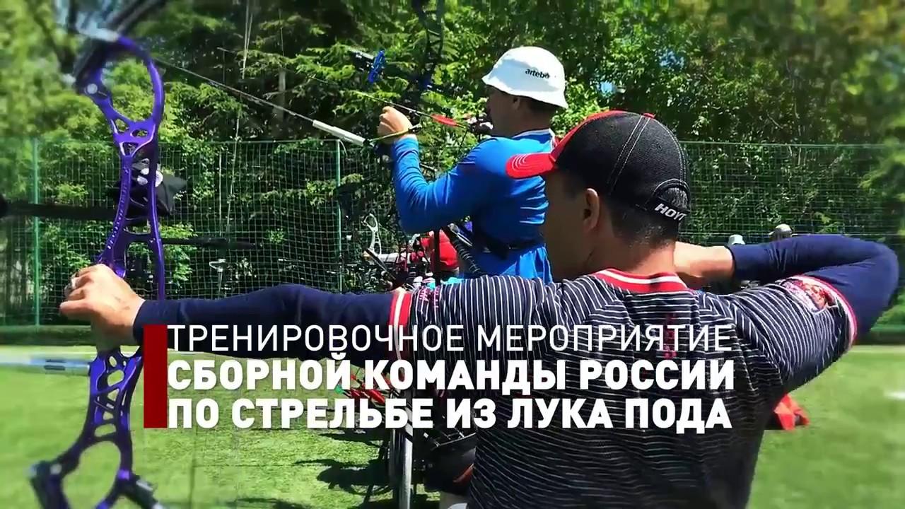 Технология Galileo в паралимпийском спорте.