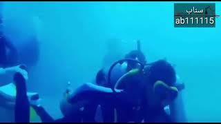 اختراع روعة للسباحة تحت الماء بدون اكسجين مثل الاسماك