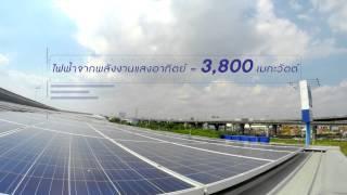 Solar cell Ep 1