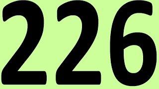 АНГЛИЙСКИЙ ЯЗЫК ДО АВТОМАТИЗМА ЧАСТЬ 2 УРОК 226 УРОКИ АНГЛИЙСКОГО ЯЗЫКА