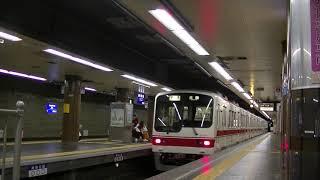 神鉄5000系5006編成三田行き@新開地駅