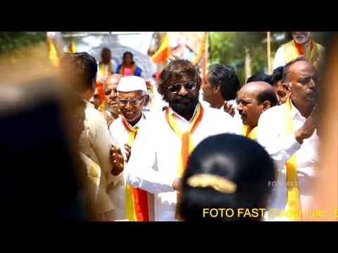 Kannada sahitya sammelana 3 bhalki
