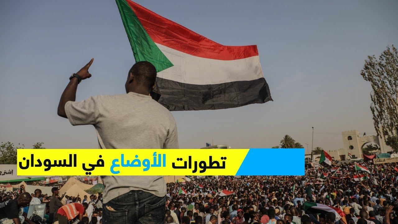 اخبار السودان اليوم عاجل الان مباشر