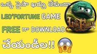 leos fortune apk and obb file download