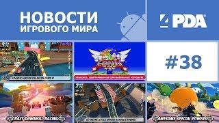 Новости игрового мира Android - выпуск 38 [Android игры]