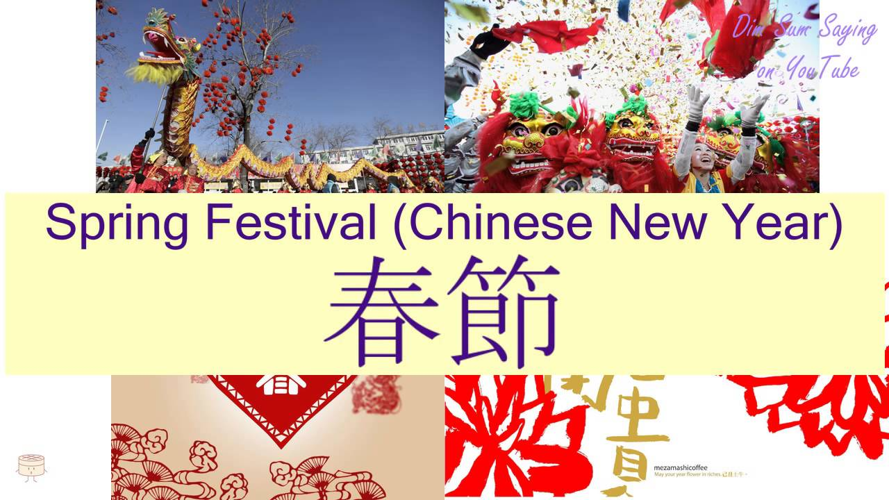 Spring Festival Chinese New Year In Cantonese Flashcard