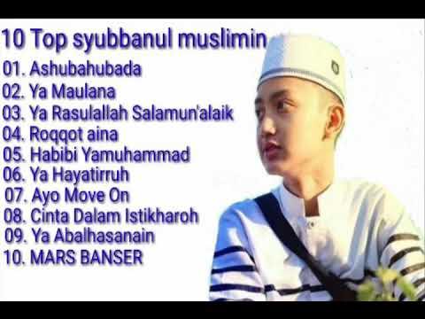 Shalawat Gus Azmi Syubbanul Muslimin Full Album Terbaru