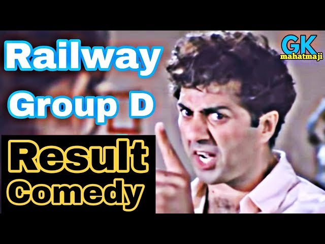 Railway group d result | Comedy | Rrb group d result 2019