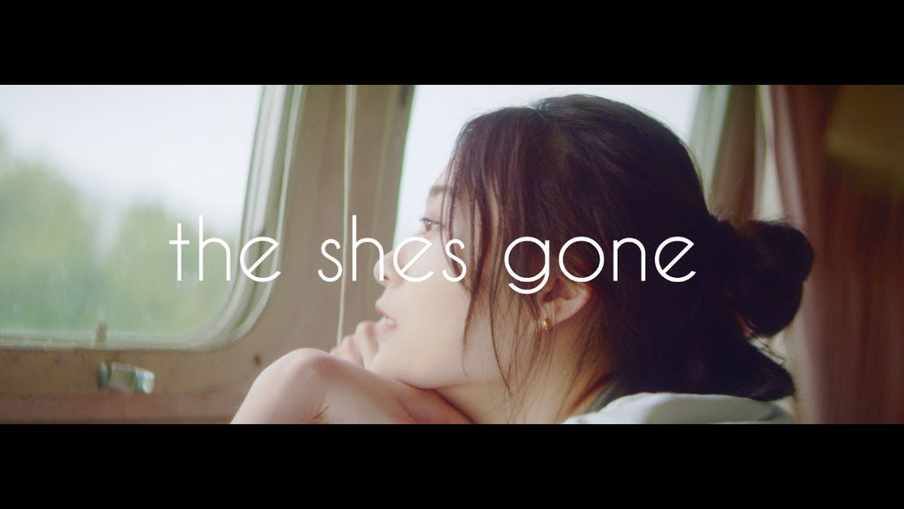 the shes gone -New Music Video「ラベンダー」ティーザー