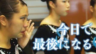 【感動】「彼女が泣くのは珍しい」埼玉県代表山村国際高等学校バトントワーリング部【第43回全国高等学校総合文化祭】