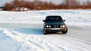 Теперь BMW E30 валит боком) Хочешь её выиграть?