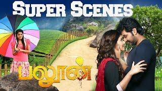 Balloon - Super Scenes | Part 1 | Jai | Anjali | Yuvan | Sinish