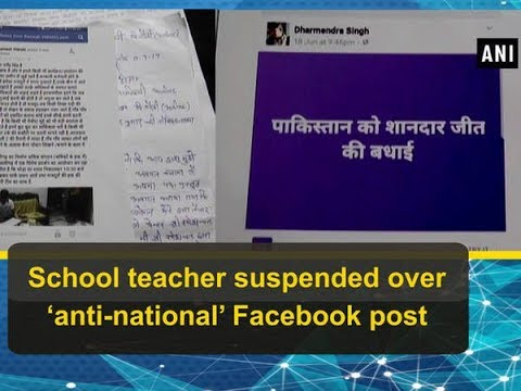 School teacher suspended over 'anti-national' Facebook post - Uttar Pradesh News