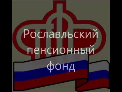 БАРДАК в ПФР,г Рославль