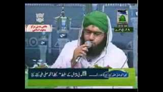 Naat Sharif - Utha do parda dikha do Chehra - Kalam e Ala Hazrat